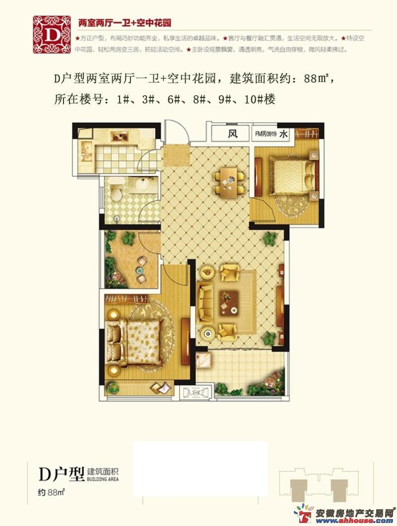 圣联锦城二室二厅一卫