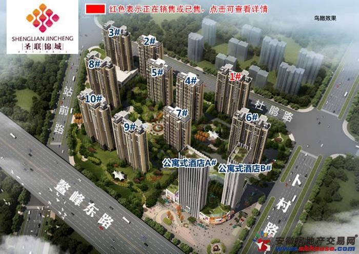 圣联锦城楼号图