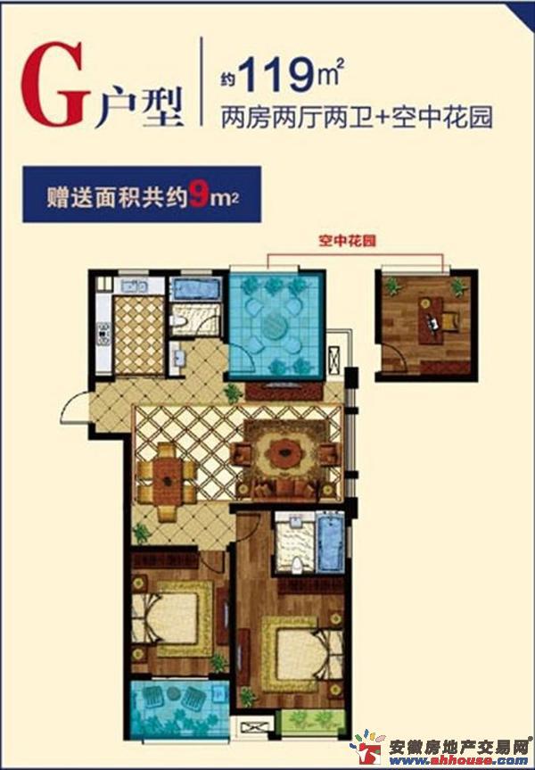 香江金郡_2室2厅2卫0厨