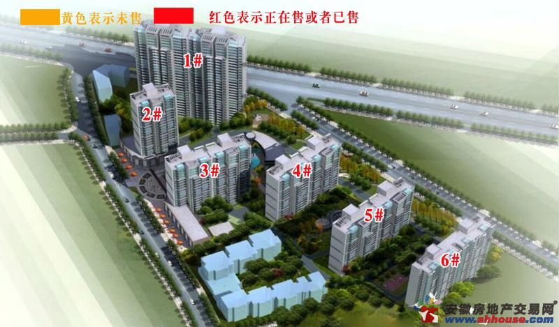 万宇新城楼号图