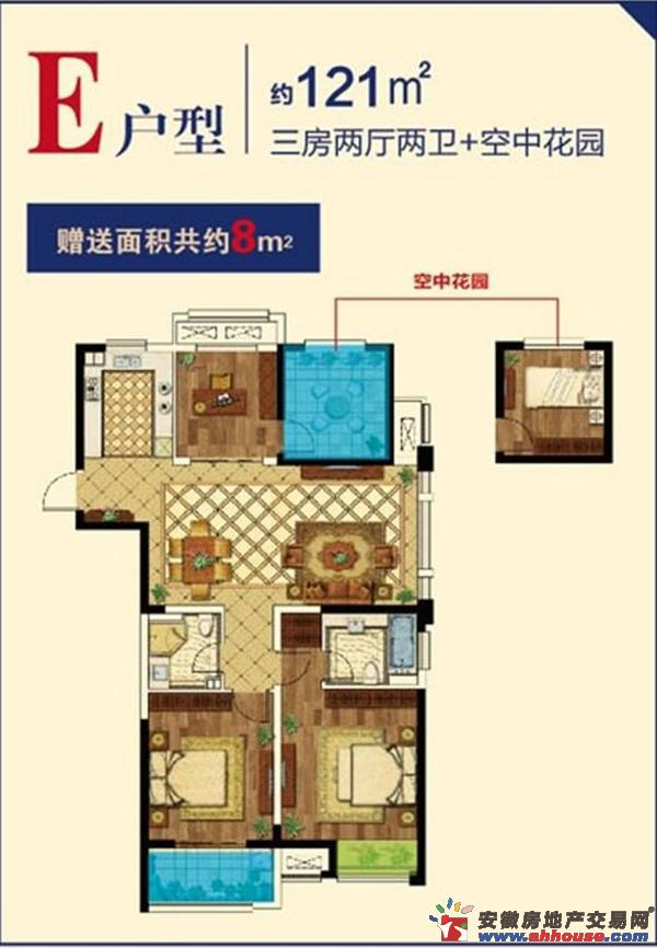 香江金郡_3室2厅2卫厨