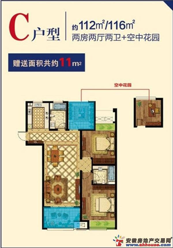 香江金郡_2室2厅2卫厨