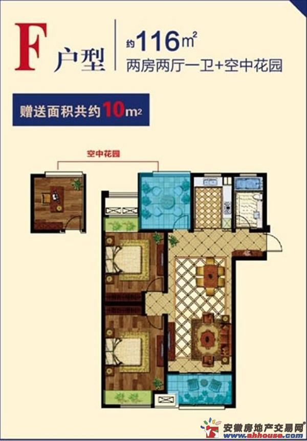 香江金郡二室二厅一卫