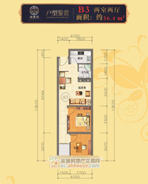 瑞景苑_2室2厅1卫1厨