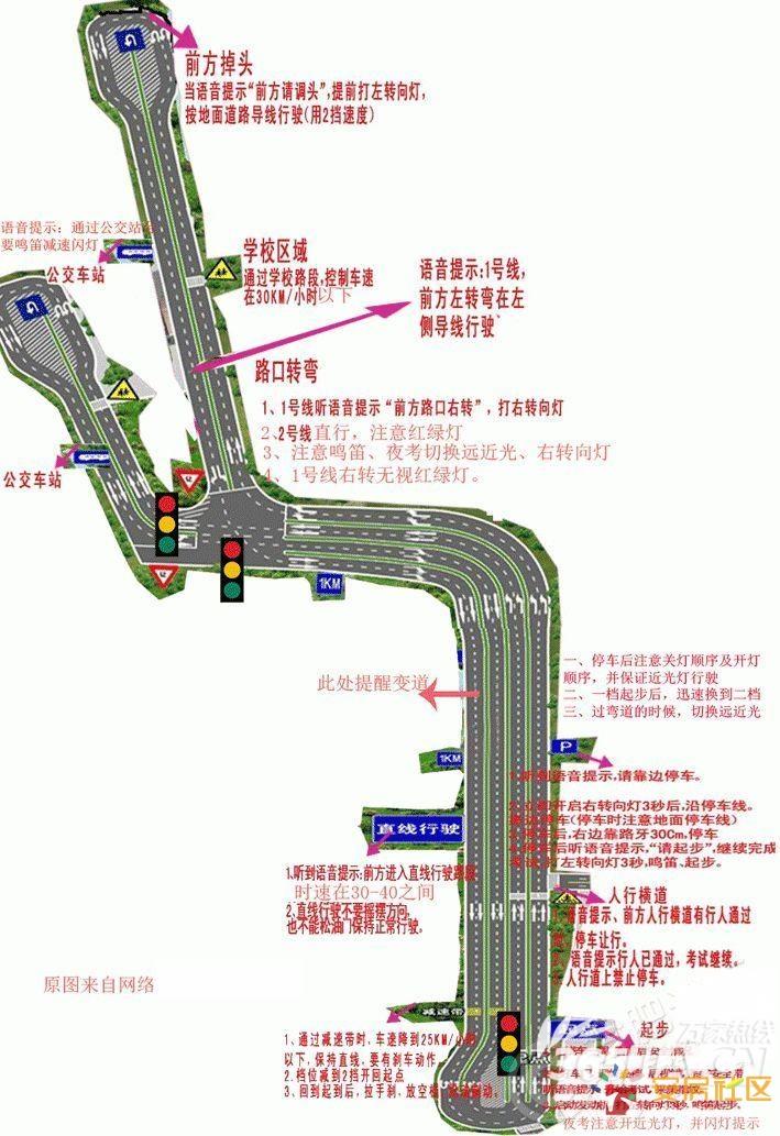 合肥岗集电子路考全程揭秘 网曝路考路线图图片