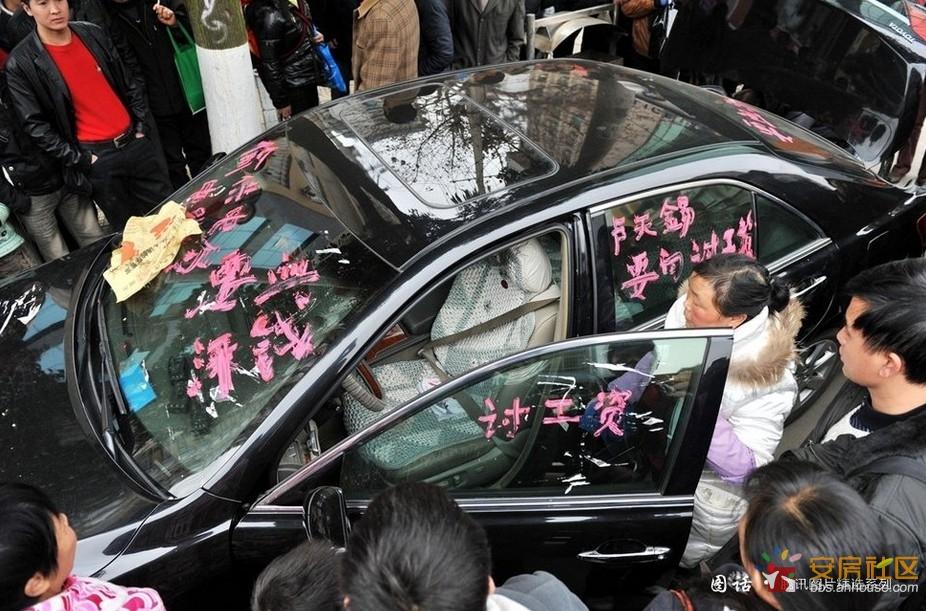 中国式创意讨薪的无奈组图 大城小事 巢湖业