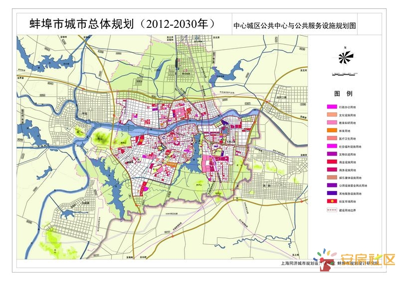 蚌埠市 城市总体规划 2012 2030年 公示公