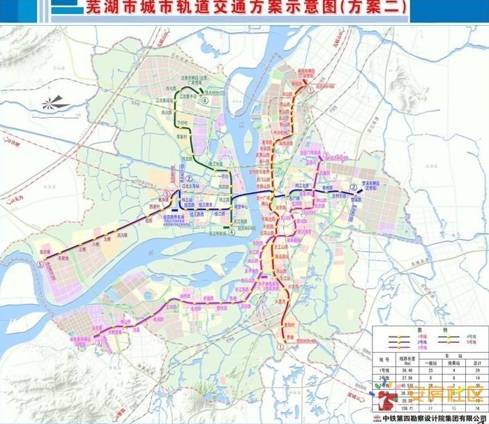 流出内部资料 芜湖市城市轨道交通 地铁 三个方案设计图图片