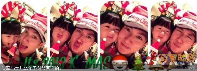 吴尊和女儿内内图片