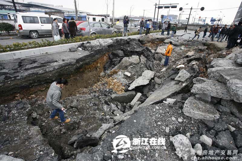 杭州汽车客运中心附近马路坍塌高清图片