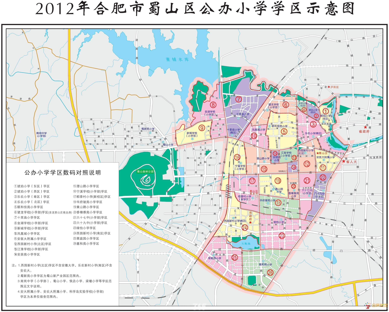 2015昆山学区划分图最新图库,吉林市学区划分图,吉林市学区划分图图片
