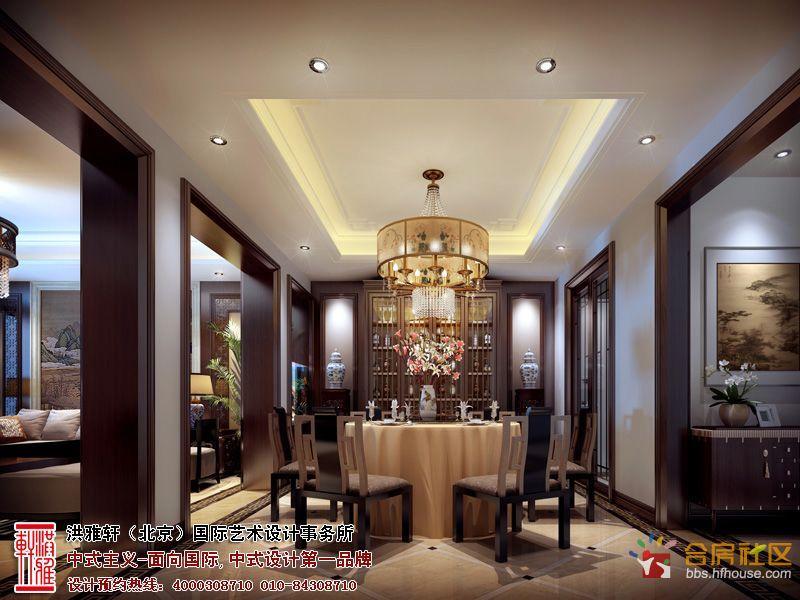 华丽简约的上海现代中式样板间设计 高清图片