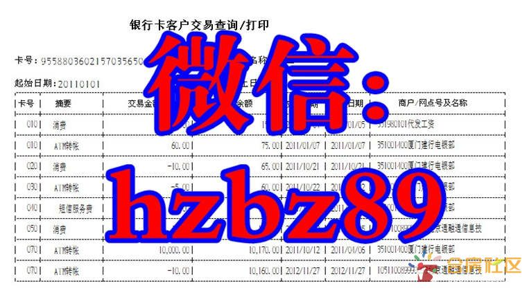 邮政储蓄银行网络学院_中国邮政网络培训学院_邮政银行收入证明