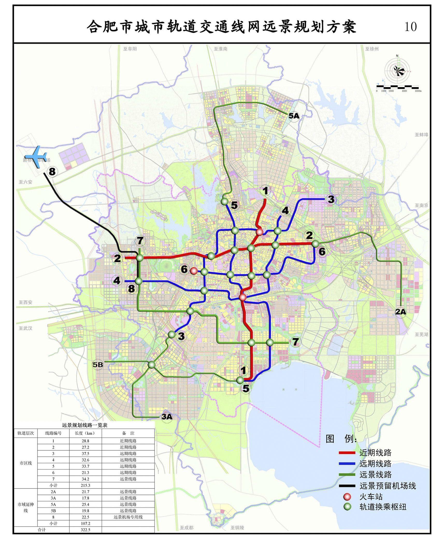 2号线路线 南京地铁s1号线站点 2号线线路图图片