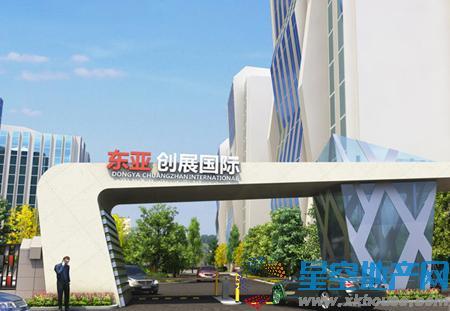 东亚·创展国际楼号图