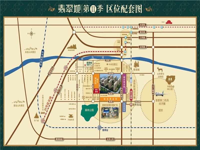 翡翠城第二季交通图