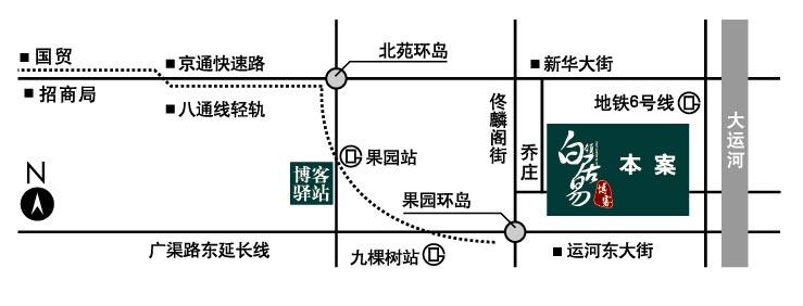 运乔嘉园北区·博客园交通图