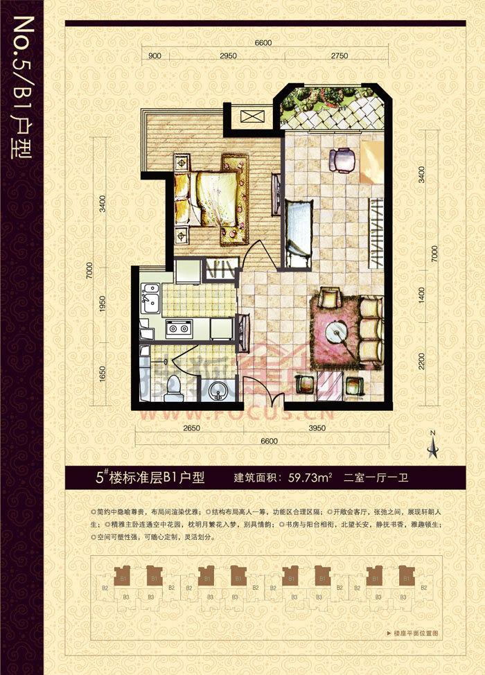 中海紫御公馆二室一厅一卫