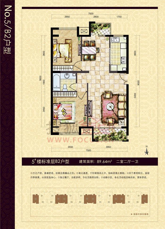 中海紫御公馆二室二厅一卫