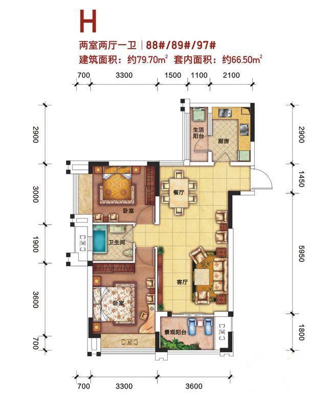 中庚城一室二厅一卫