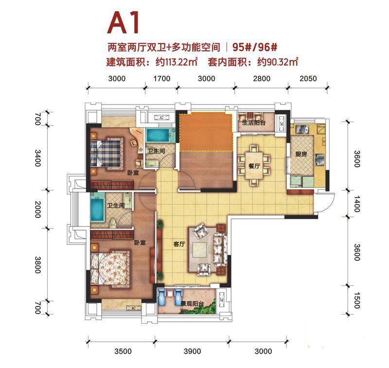 中庚城二室二厅二卫