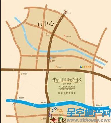华润国际社区其他图片