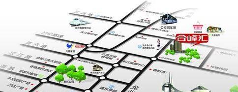 合峰汇交通图