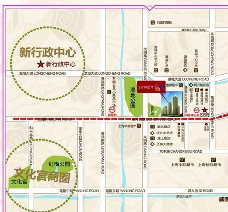 新城公园壹号交通图
