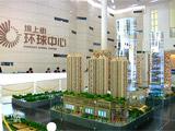 坝上街环球中心商业综合体 缔造庐州新标杆