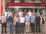 中国铁建瑞园楼盘视频