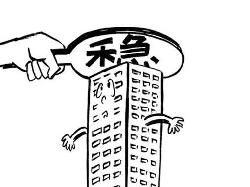 安徽楼市32周量价均跌 未来以稳为主