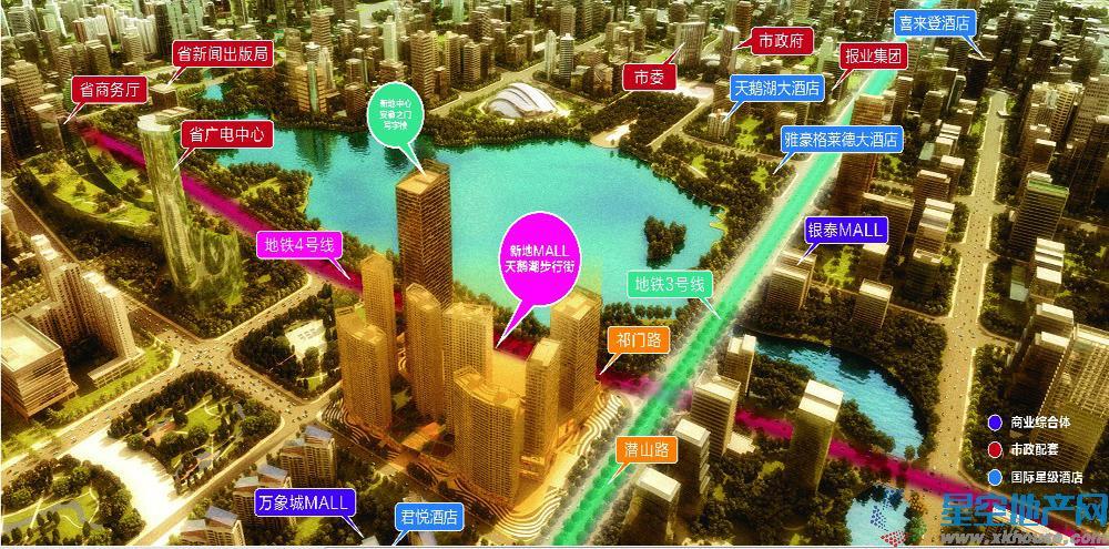 新地中心交通图