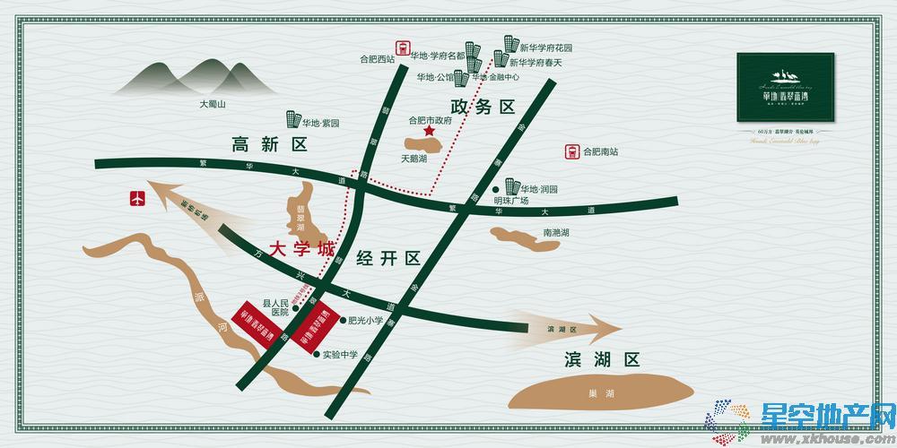 华地翡翠蓝湾交通图