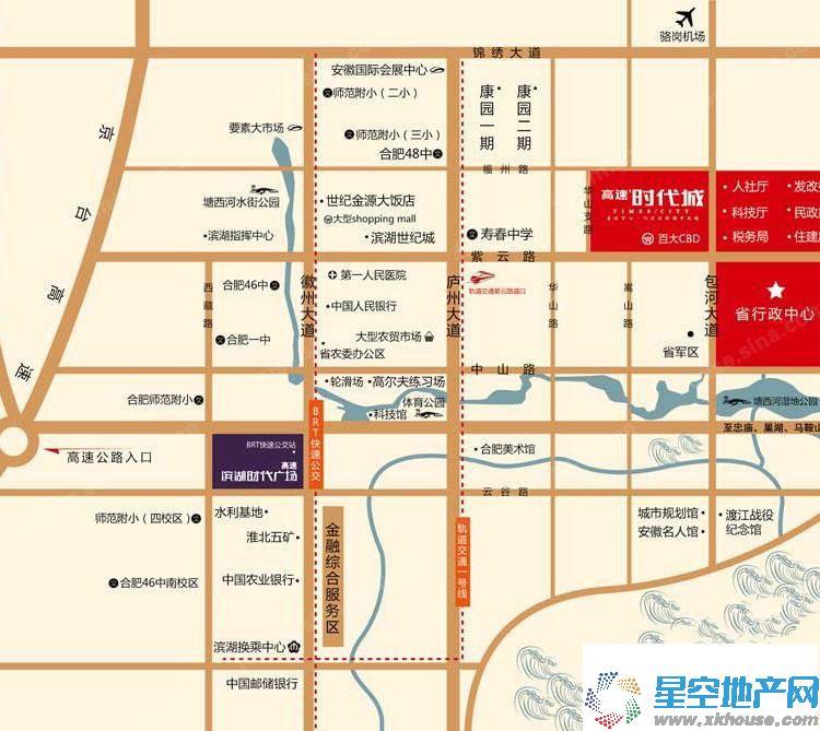 高速·中央广场交通图