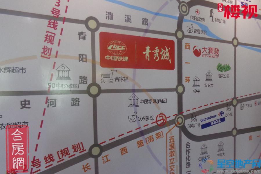 中国铁建青秀城其他图片