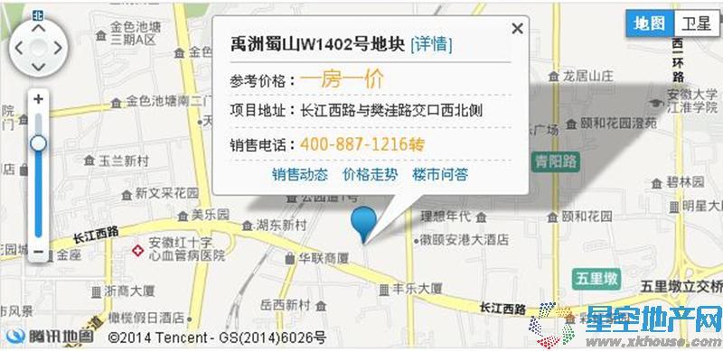 蓝光禹洲城耍街其他图片