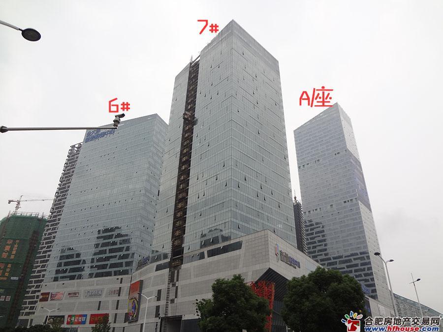 新地中心实景图