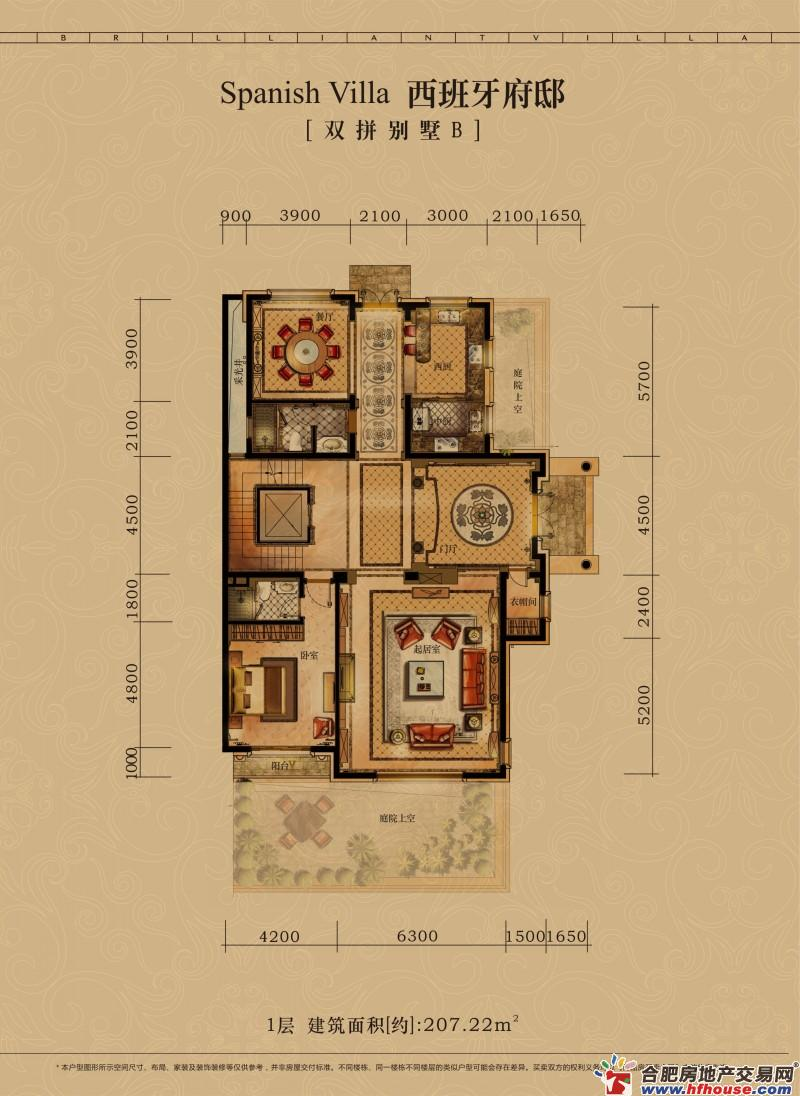 置地广场栢悦府五室以上更多更多