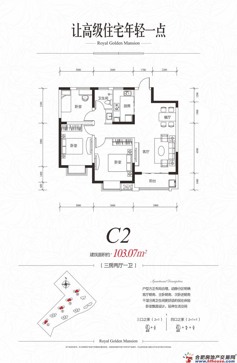 尚泽·紫金公馆三室二厅一卫