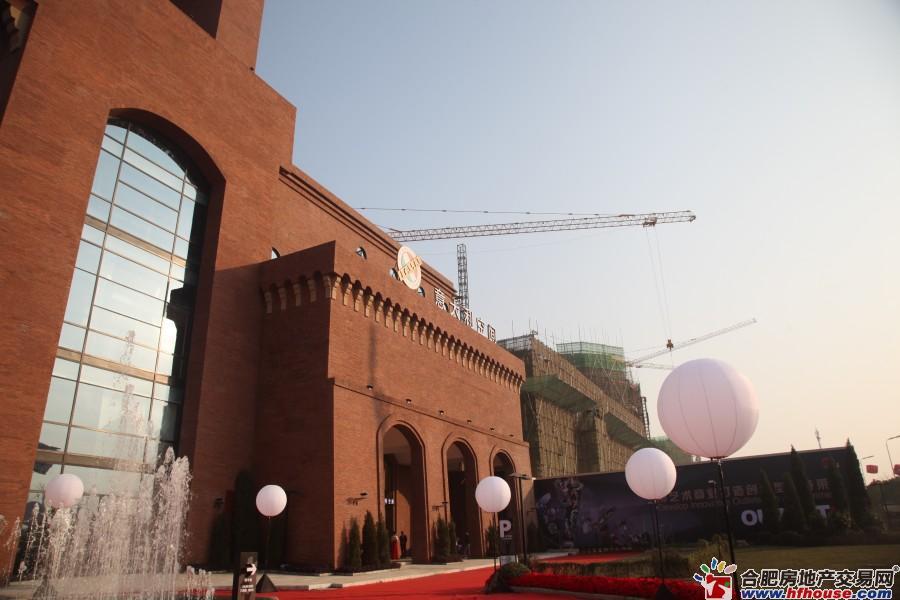 砂之船(合肥)奥特莱斯艺术商业广场实景图