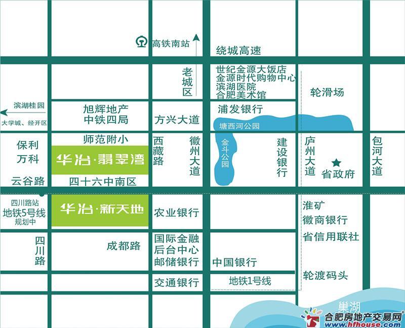 华冶新天地交通图