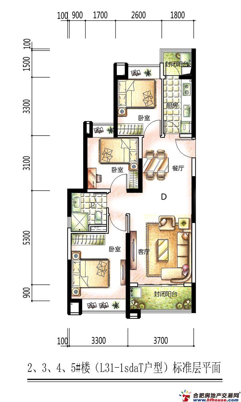 恒大中心三室二厅一卫