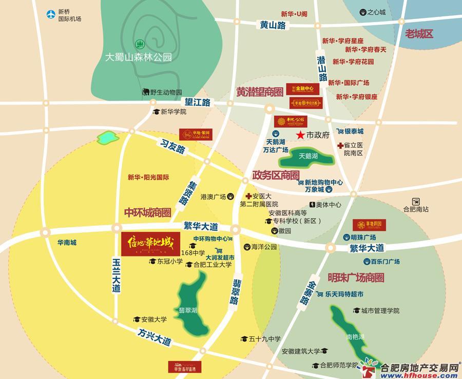 信地·华地城交通图