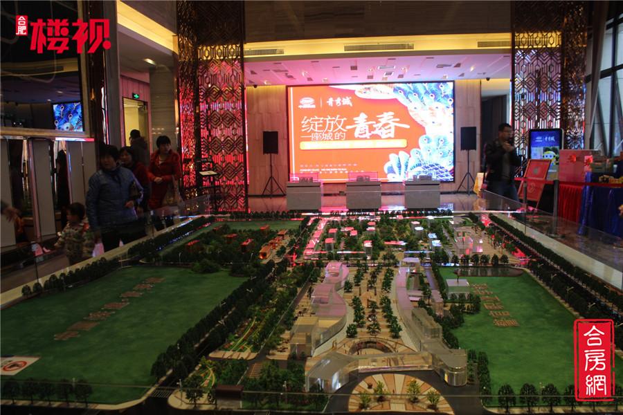 中国铁建青秀城楼号图
