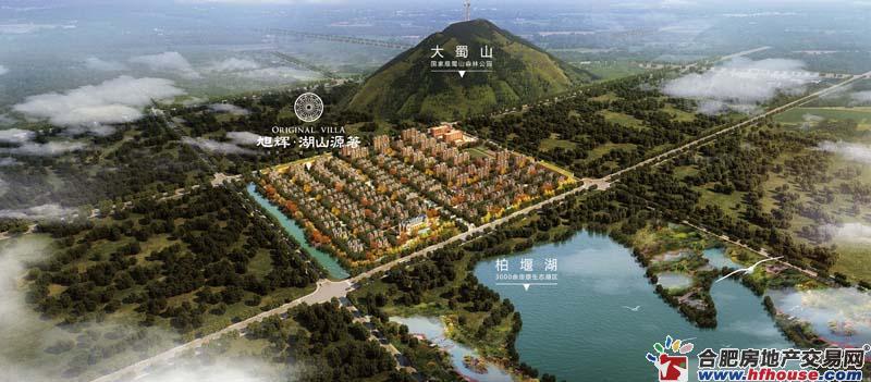 旭辉·湖山源著