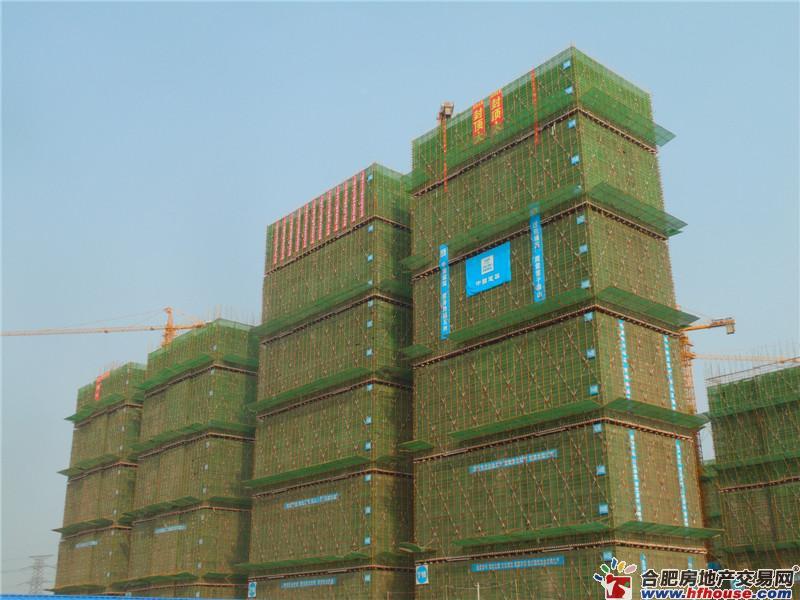 合肥华南城实景图