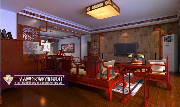 中式家具装修效果图 一品管家唯美上演
