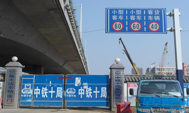 【小编实拍】合肥葛大店地铁站最新工程进度