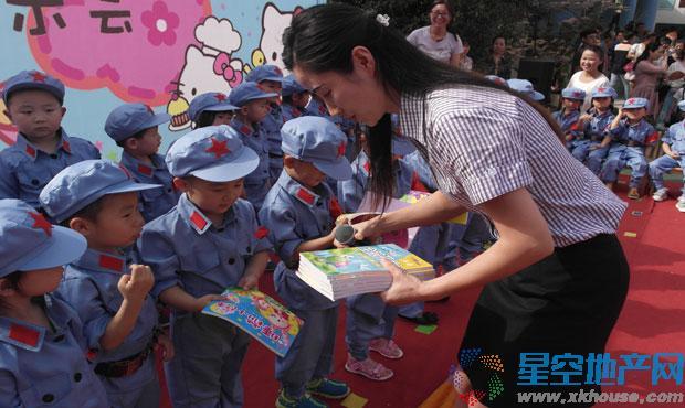 【文一名门首府】翠庭园幼儿园捐赠图书活动启动