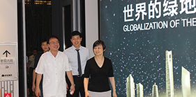"""""""华人管理教育第一人""""绿地中心共享中国蓝海策略"""